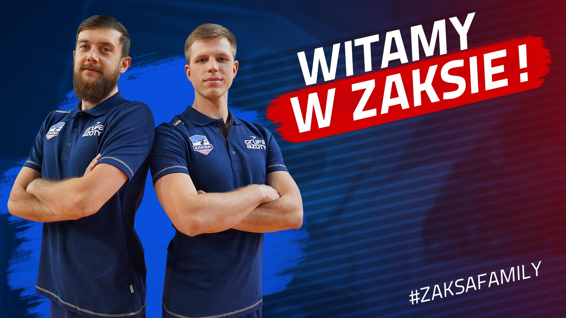 Mateusz Zawalski i Rafał Prokopczuk dołączyli do ZAKSY